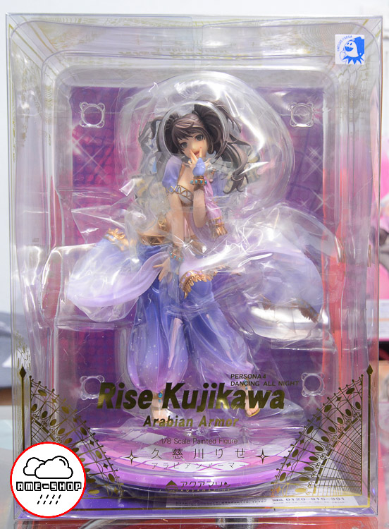 Persona 4: Dancing All Night - Rise Kujikawa Arabian Armor (In-stock)