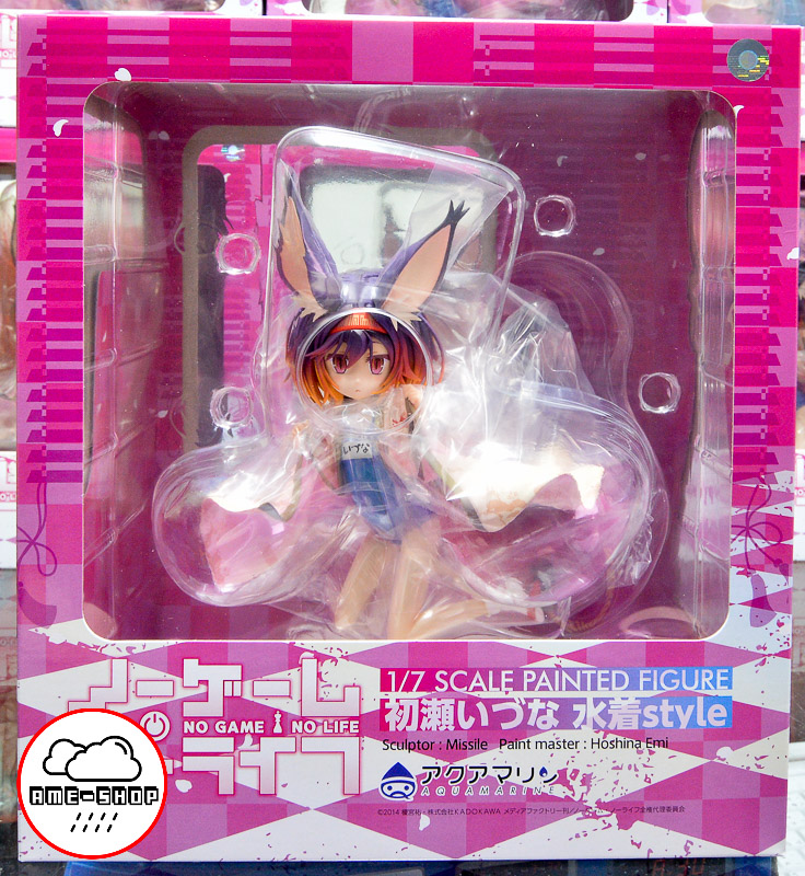 No Game No Life - Izuna Hatsuse Swimsuit style 1/7 Complete Figure(In-Stock)