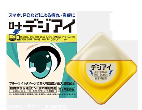 ยาหยอดตา Rohto Digital สำหรับปกป้องสายตาจากแสงสีฟ้าจากหน้าจอมือถือ หรือคอมพิวเตอร์