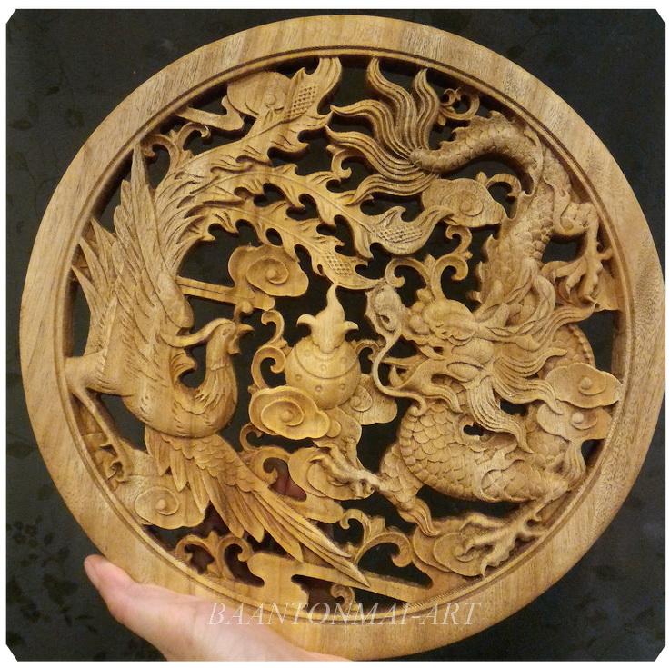 แผ่นไม้แกะสลักศิลปะจีน- หงส์ มังกร (ขอบเรียบ) 26.5 cm.