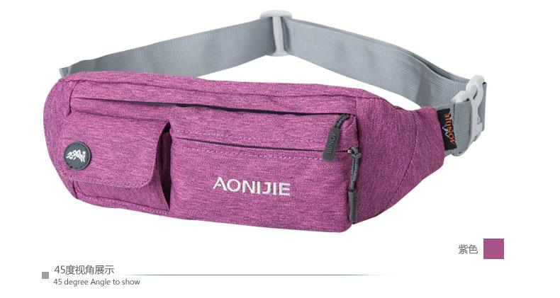 กระเป๋าคาดเอว ยี่ห้อ Aonijie สีม่วง