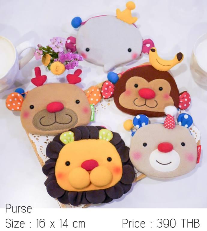 กระเป๋าใส่เหรียญ Brand Balloon จากฮ่องกง
