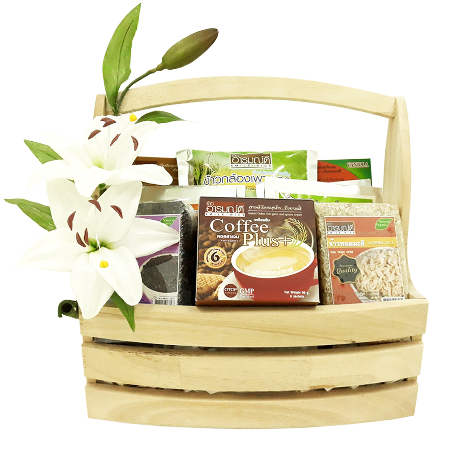 Aromdee Basket No.002