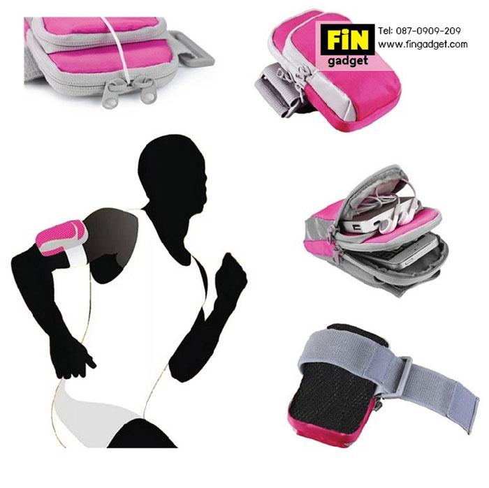กระเป๋ารัดแขนสำหรับวิ่ง Sports Arm Pocket