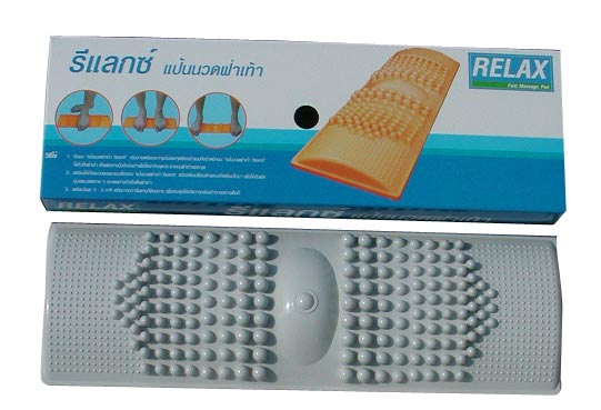 Foot Massage Pad แป้นนวดฝ่าเท้า RELAX