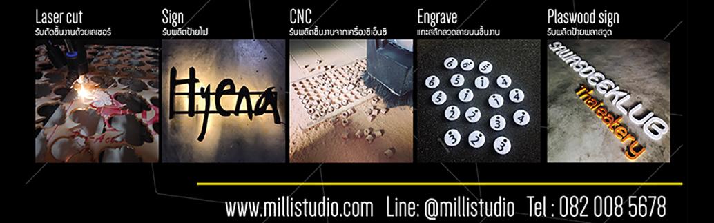 milli studio