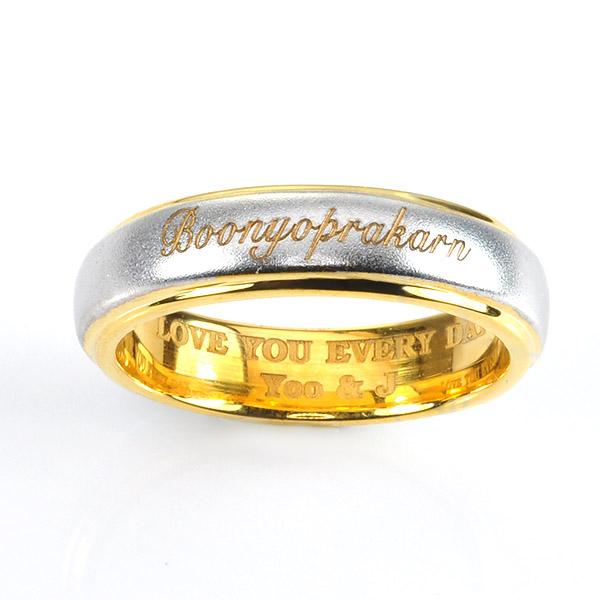 แหวนทองคำ สลักชื่อ