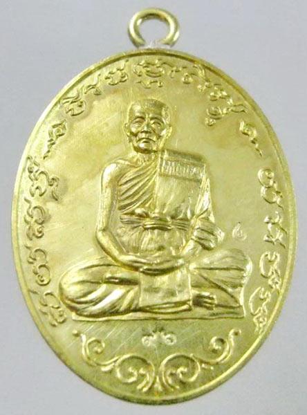 เหรียญ ถิรธัมโมภิขุ หลวงปู่ป่วน วัดช้างน้อย อ.บางไทร เนื้อทองระฆัง หมายเลข 96