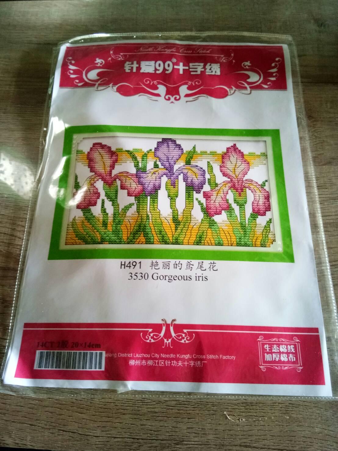 ชุดปักครอสติช ลายดอกไม้ ขนาด 20*14ซม.ผ้าครอสติช 14 CT ไม่พิมพ์ลายปัก ไหมคอตตอน สี+ผังลาย+เข็ม (ส่งฟรี)