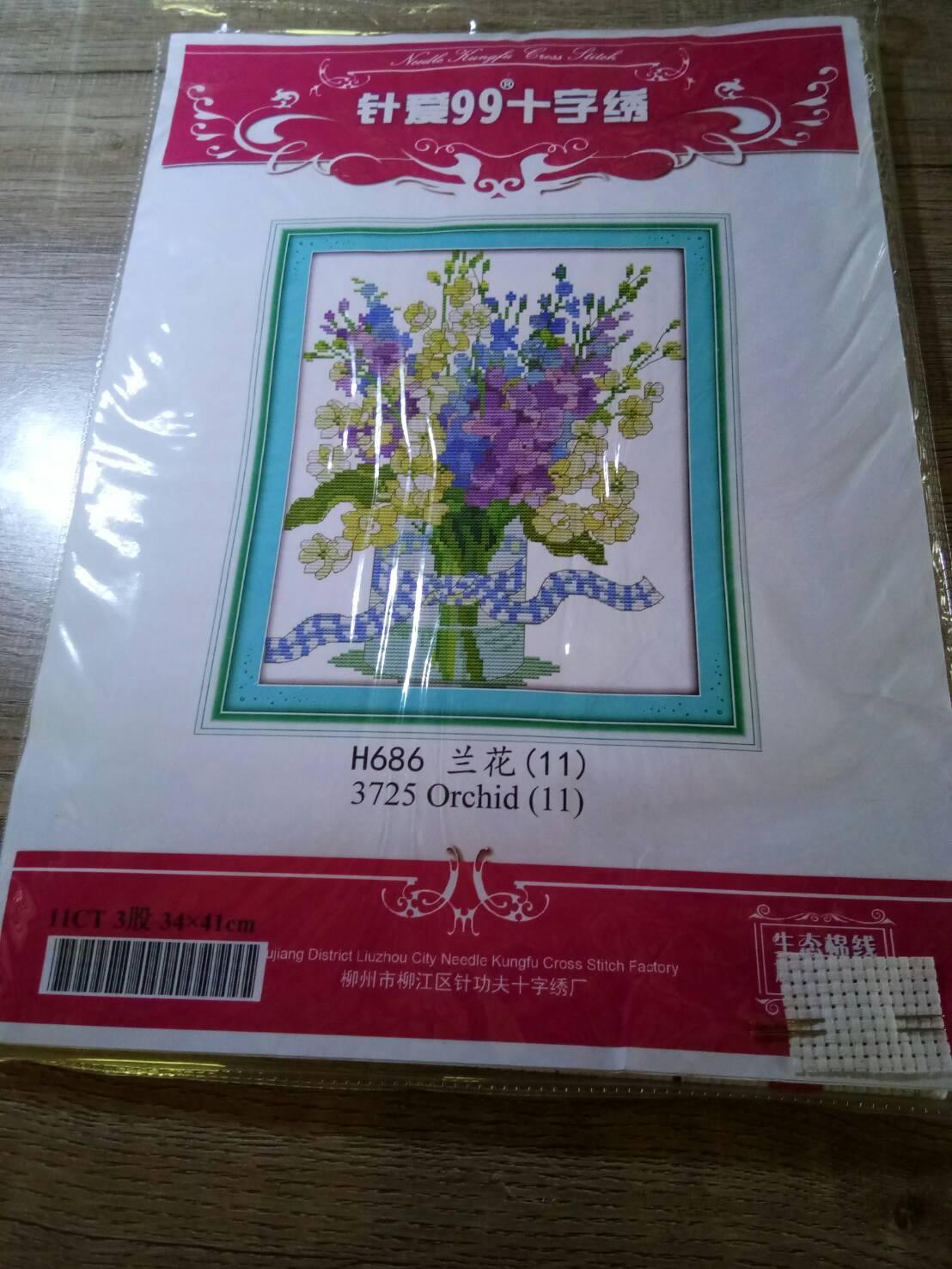 ชุดปักครอสติช ลาย ดอกไม้ในแจกัน ขนาด 34*41 ซม.ผ้าครอสติช 11CTพิมพ์ลายปัก ไหมคอตตอน สี+ผังลาย+เข็ม (ส่งฟรี)