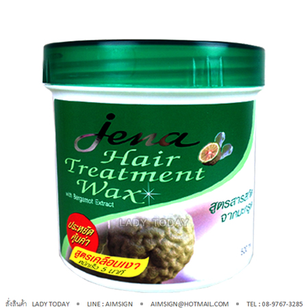 JENA HAIR TREATMENT 500 ML. (WITH BERGAMOT EXTRACT)