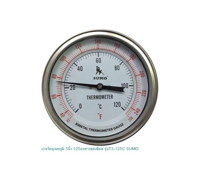 เกจวัดอุณภูมิ