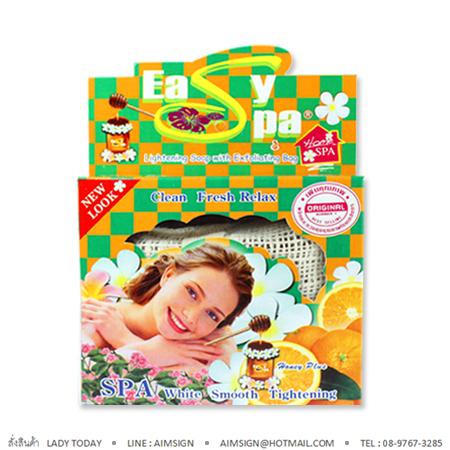 EASY SPA LIFHTENING SOAP (ORANGE)