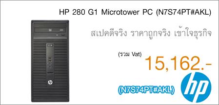 HP 280 G1 Microtower PC (N7S74PT#AKL)