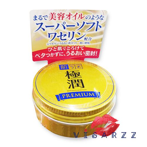 Hada Labo Gokujyun Premium Hyaluronic Oil Jelly 25g เจลบำรุงผิวทาได้ทั้งหน้า ริมฝีปาก เพื่อเติมความชุ่มชื่นให้แก่บริเวณที่แห้งแตก หยาบกร้าน