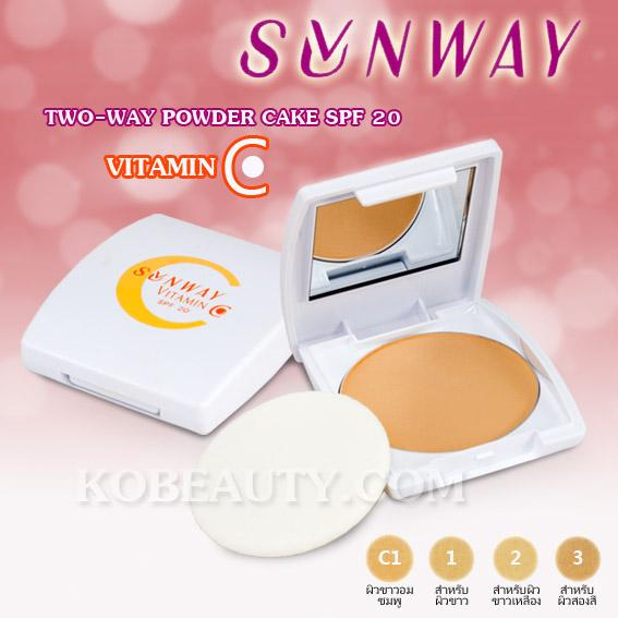 Sunway Vitamin C Two-Way Powder Cake SPF 20 / ซันเวย์ วิตามิน ซี ทูเวย์ เพาเดอร์ เค้ก เอสพีเอฟ 20