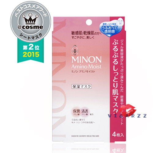 Minon Amino Moist Moist Essential Mask 4 Sheets มาร์กที่มีส่วนผสมของ amino ที่จำเป็นต่อผิวถึง 9 ชนิด ช่วยในเรื่องความชุ่มชื่นเป็นหลักเลยค่ะ รีวิวญี่ปุ่นพูดเหมือนกันว่า มันคือมาร์กที่ได้ผิวนุ่มเด้งแบบโมจิ จริงๆ ปริมาณเนื้อโลชั่นงมากถึง 22mL/ซอง ชุ่มฉ่ำ จุใ