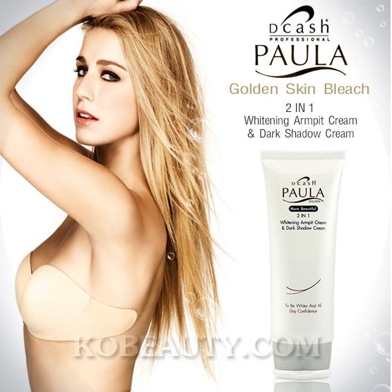 Paula golden 2 in 1 Whitening Armpit Cream and Dark Shadow / พอลล่า โกลเด้น 2 อิน 1 ไวท์เทนนิ่ง อาร์มพิท ครีม แอนด์ ดาร์ก ชาโดว์