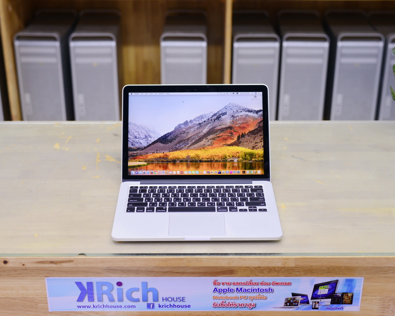 MacBook Pro (Retina 13-inch, Early 2015) - Core i5 2.7GHz RAM 8GB SSD 128GB - New Display