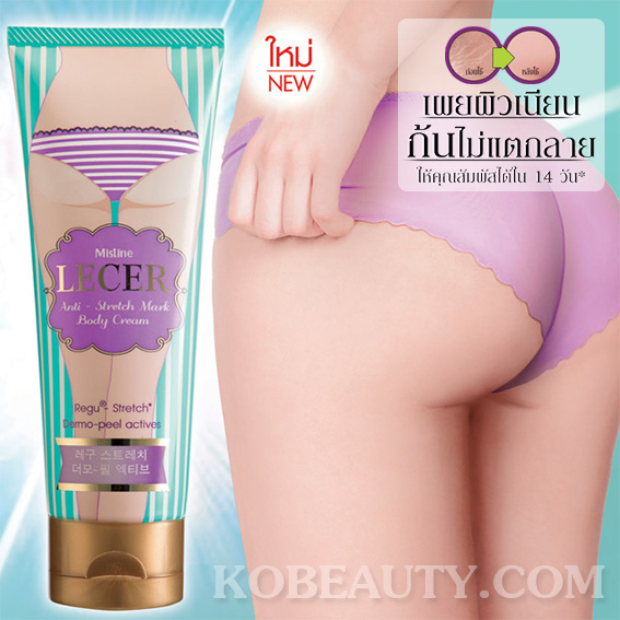 ครีมบำรุงผิว มิสทิน/มิสทีน ลีเซอร์ แอนตี้ สเตร็ท มาร์ค / Mistine Lecer Anti-Stretch Mark Body Cream