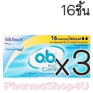 (ซื้อ3 ราคาพิเศษ) (Regular 16ชิ้น) O.B. Pro Comfort ผ้าอนามัย แบบสอด โอบี ขนาดธรรมดา สำหรับวันมาปกติ-มามาก