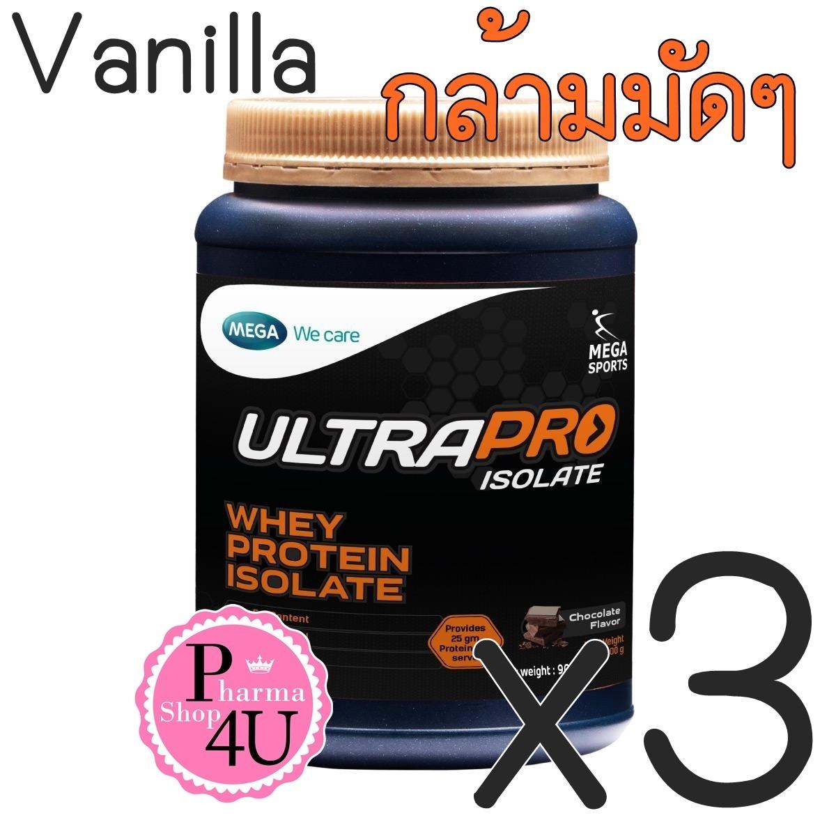 (ซื้อ3 ราคาพิเศษ) (Chocolate) Mega We Care ULTRAPRO ISOLATE 900G เวย์โปนตีนที่ย่อยง่าย ร่างกายสามารถดูดซึมไปใช้ สร้างกล้ามให้มีขนาดใหญ่ขึ้น