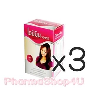 (ซื้อ3 ราคาพิเศษ) Obimin-AZ 60เม็ด วิตามินรวมสูตรสำหรับสตรีมีครรถ์ สตรีให้นมบุตร และผู้ที่เตรียมร่างกายเพื่อมีบุตร