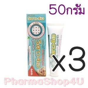 (ซื้อ3 ราคาพิเศษ) (หลอด) 5 Star 4A Tooth Paste 50กรัม ยาสีฟัน 5ดาว4เอ ผลิตจากสมุนไพรเข้มข้น ใช้น้อย สะอาดนาน ใช้เพียงเมล็ดถั่วเขียว