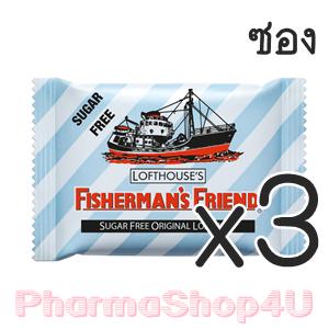 (ซื้อ3 ราคาพิเศษ) Original Fisherman's Friend Sugar Free Flavour Lozenges 25g ฟิชเชอร์แมนส์ เฟรนด์ ยาอม บรรเทาอาการระคายคอ ออริจินอล