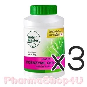 (ซื้อ3 ราคาพิเศษ) Nutri Master Hi-Q10 Coenzyme Q10 30 mg. 30 Capsules นูทรี มาสเตอร์ ไฮ คิวเท็น โคเอ็นไซม์ คิวเท็น 30 มก. บรรจุ 30 แคปซูล ผิวสดชื่น มีชีวิตชีวา เปล่งปลั่ง ลดความหมองคล้ำ ลดริ้วรอยเหี่ยวย่น ร่างกายสดชื่น