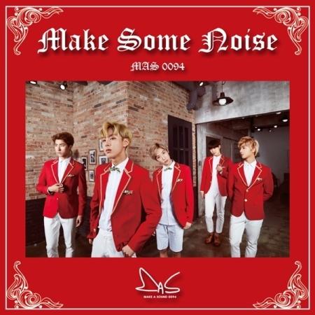 """[PRE-ORDER] M.A.S 0094 - 2nd Mini Album """"MAKE SOME NOISE"""""""