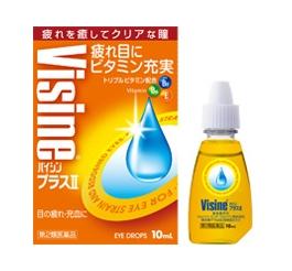 Visine P2 ยาหยอดตาไวซีนรุ่นรวมวิตามินบำรุงดวงตา ลดอาการปวดตา ป้องกันเยื่อบุตาอักเสบ ลดอาการตาแดง ให้การไหลเวียนโลหิตของดวงตาดีขึ้น