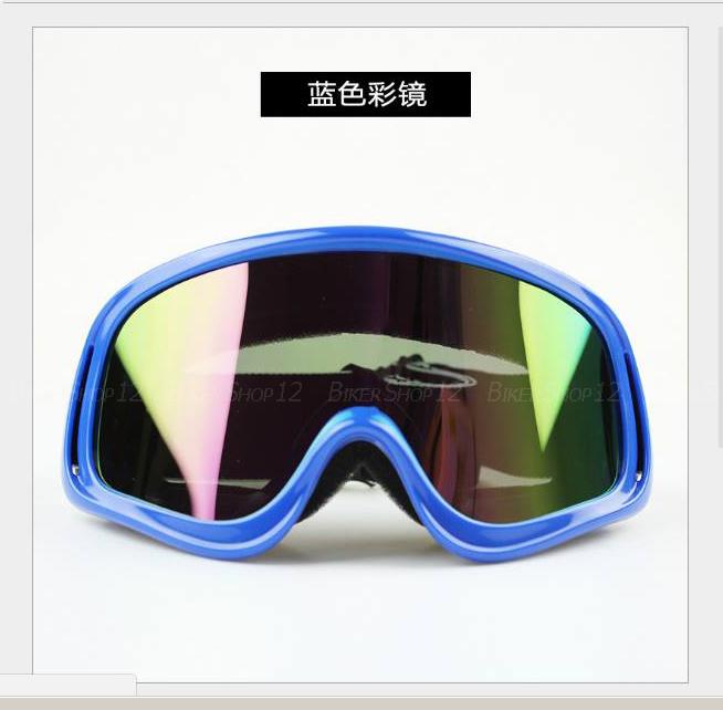 แว่นวิบาก (Goggle) สีพื้นน้ำเงิน เลนส์รุ้ง สำเนา