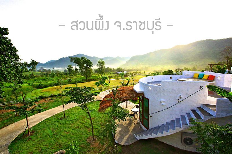 ขอบคุณรูปภาพจาก : www.เที่ยวราชบุรี.com