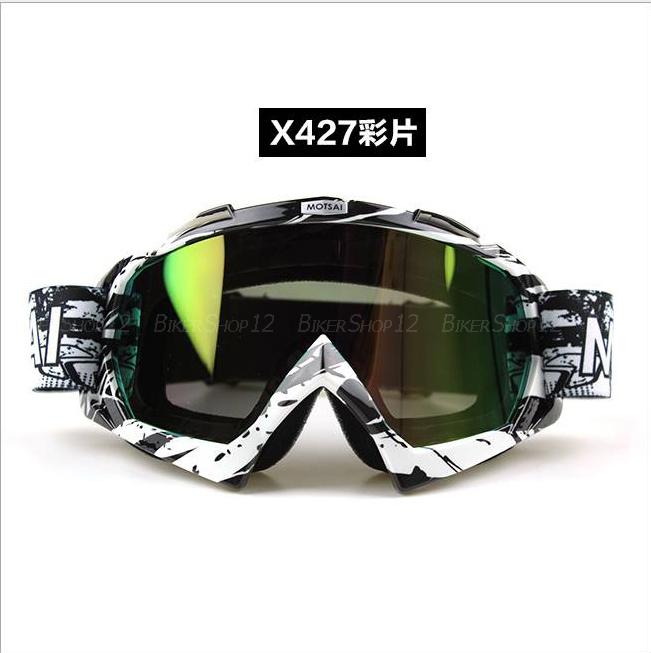 แว่นวิบาก (Goggle) รหัส X427 เลนส์รุ้ง สำเนา