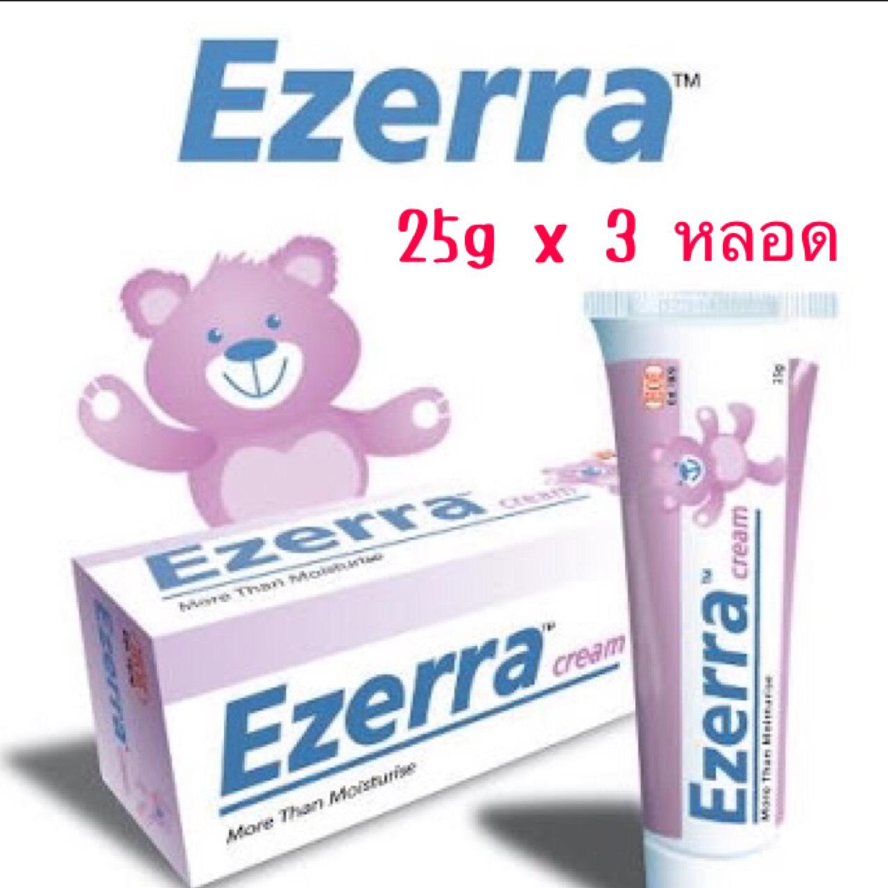 Ezerra cream 25g 3 หลอด