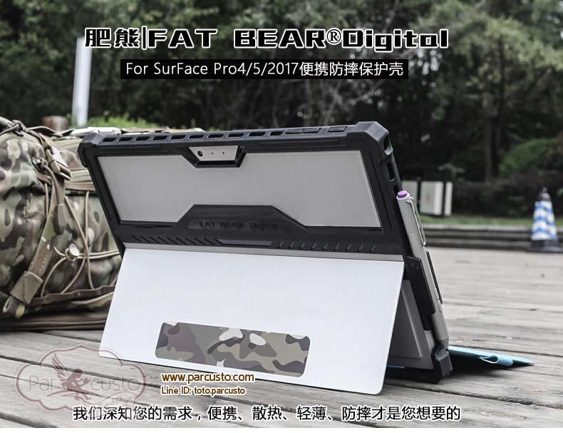 เคสกันกระแทก Microsoft Surface PRO 4 (2016) / PRO 5 (2017) จาก Fat Bear [Pre-order]