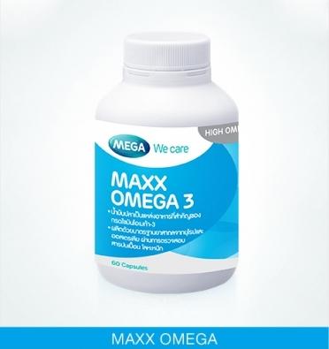 Mega Maxx Omega3 60 Caps