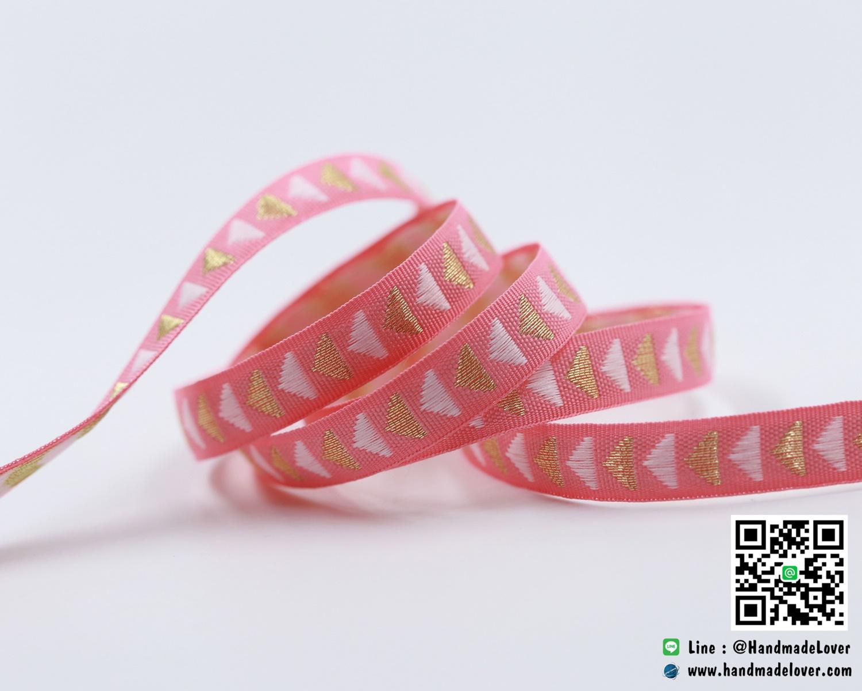 ริิบบิ้นผ้า สีชมพู ปักดิ้น ขนาด 10 mm