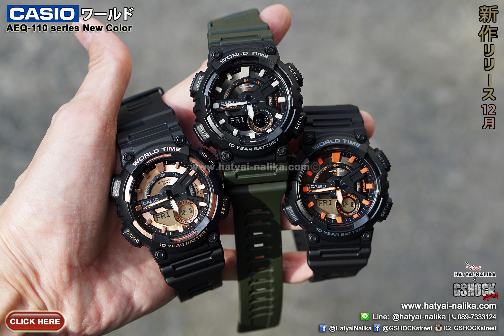 AEQ-110W-1A2_AEQ-110W-1A3_AEQ-110W-3A