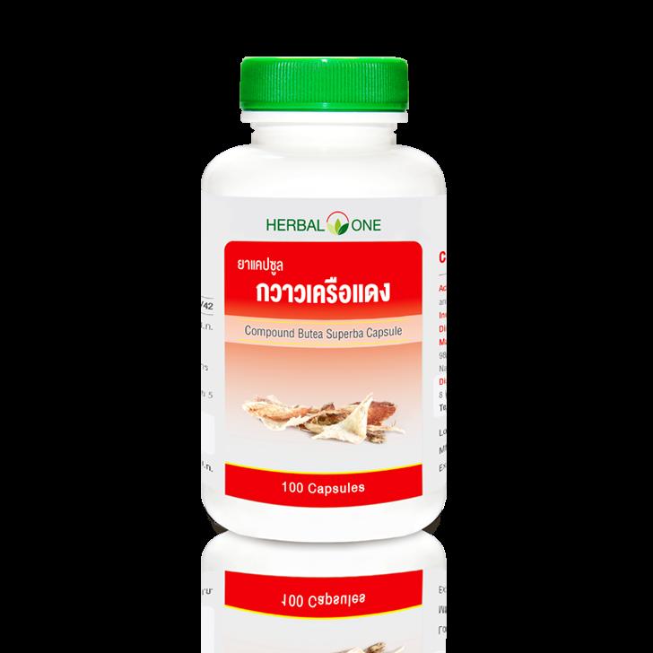 Herbal One ยาแคปซูลกวาวเครือแดง 100 tablet
