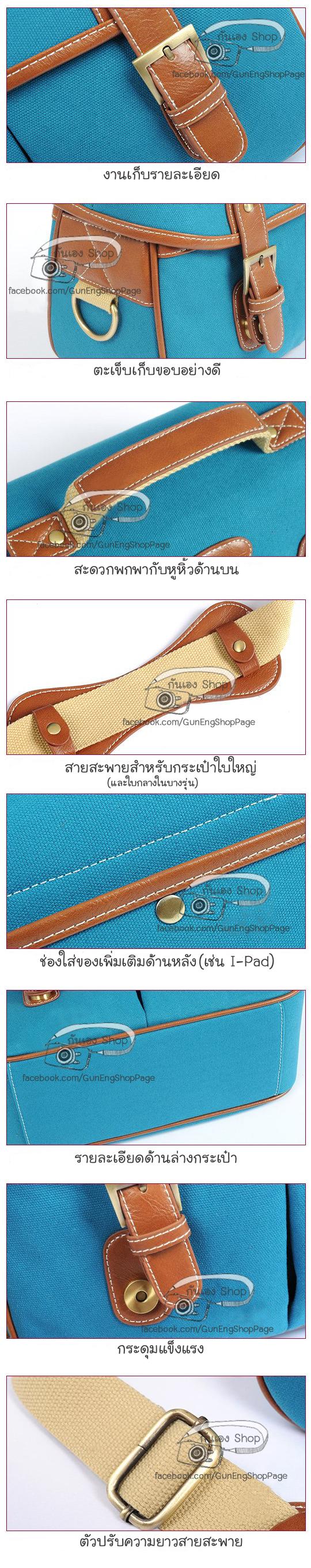 กระเป๋ากล้อง Trendy Bag Blue Hawaii (L)