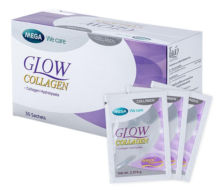 Glow collgen 30 sachets สำเนา