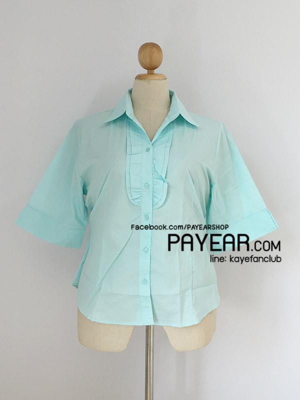 เสื้อทำงาน ผ้าคอตตอน แขนสามส่วน สีเขียว อก 44 นิ้ว