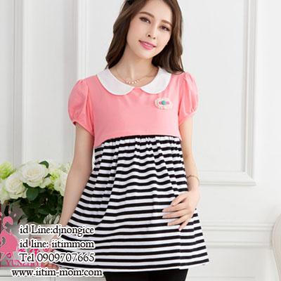 เสื้อให้นมสีชมพูน่ารักสดใสต่อกระโปรงลายขวางผ้ายืดสวมใส่สบาย มีเชือกผูกหลัง