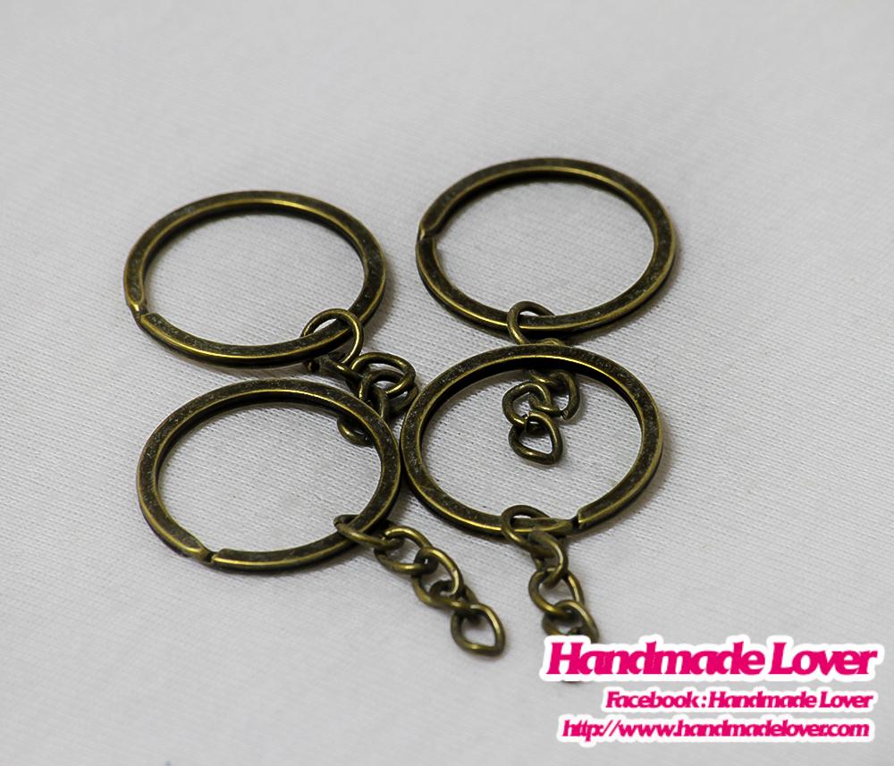 พวงกุญแจสีทองรมดำ มีโซ่ ขนาด 2.4 ซม. [แพ็ค 10 ชิ้น]