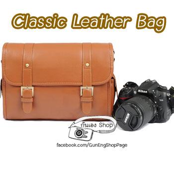 กระเป๋ากล้องสวยๆ Classic Leather Bag (ขนาดใหญ่) (Pre Order)