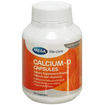 Calcium-D 60 capsules