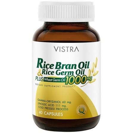 Vistra Rice Bran Oil&Germ Oil Plus 40 แคปซูล