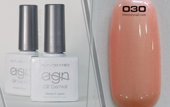 สีทาเล็บเจล agn,air Gel Nail,สีเจล agn,air Gel,สีเจล แอร์เจล,แอร์เจล,สีเจลจากญี่ปุ่น
